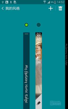 豌豆荚截图20140910145334