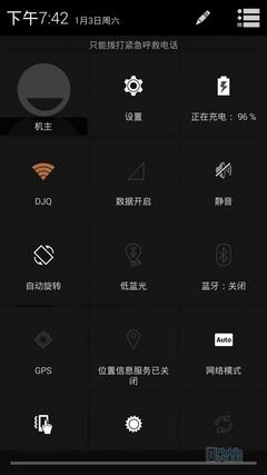 Screenshot_2015-01-03-19-42-26