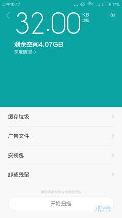Screenshot_2015-01-07-10-17-05