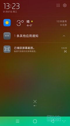 Screenshot_2015-01-07-13-23-13