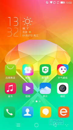 Screenshot_2015-01-07-13-32-39