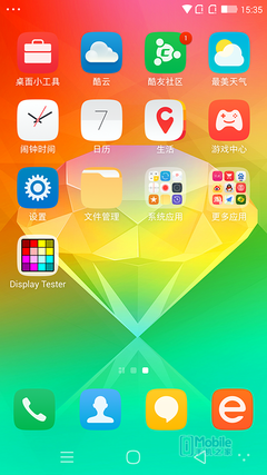 Screenshot_2015-01-07-15-35-55