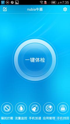 Screenshot_2015-01-09-07-35-03