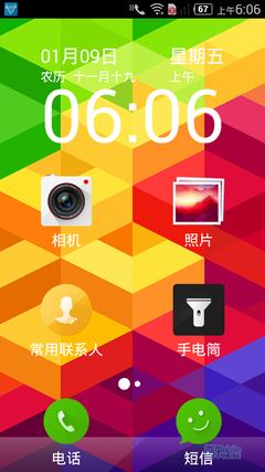 Screenshot_2015-01-09-06-06-36