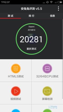 Screenshot_2015-01-06-14-37-44