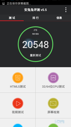 Screenshot_2015-01-09-02-25-16