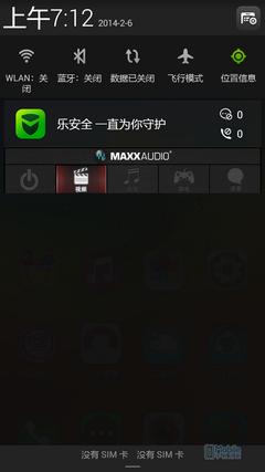 联想 乐檬K3 (2)