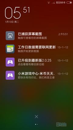 Screenshot_2015-01-13-05-51-54