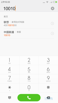Screenshot_2015-01-14-10-33-28