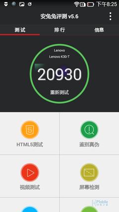 联想 乐檬K3 (10)