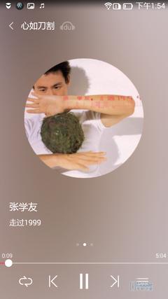 联想 乐檬K3 (8)