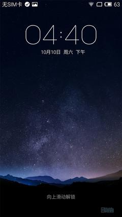魅族PRO 5 (2)