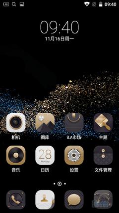 Screenshot_2015-11-16-09-40-19