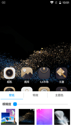 Screenshot_2015-11-16-13-51-10