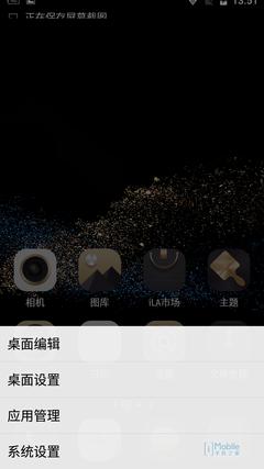Screenshot_2015-11-16-13-51-21