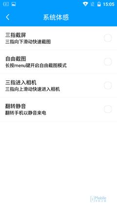 Screenshot_2015-11-16-15-05-37