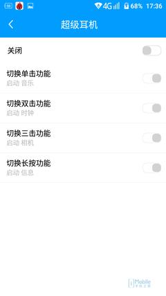 Screenshot_2015-11-16-17-36-10