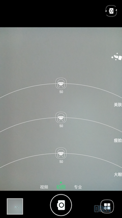 Screenshot_2015-11-16-15-52-28