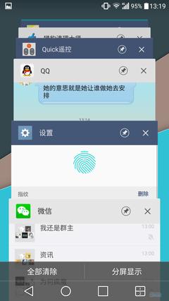 Screenshot_2015-11-16-13-19-38