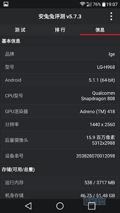 QQ图片20151117190829