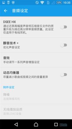 Screenshot_2015-11-19-10-35-55