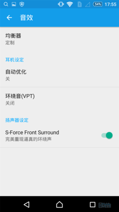 Screenshot_2015-11-19-17-55-02