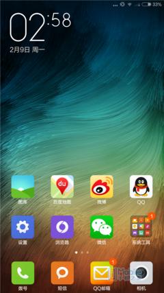 Screenshot_2015-02-09-14-58-45