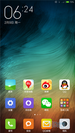 Screenshot_2015-02-09-18-24-14