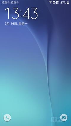 Screenshot_2015-03-16-13-43-44