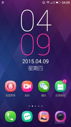 Screenshot_2015-04-09-04-09-16