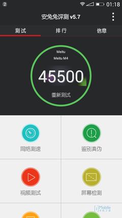 Screenshot_2015-04-09-01-18-43