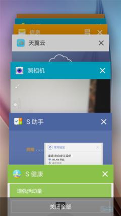 三星Galaxy S6 (22)_副本