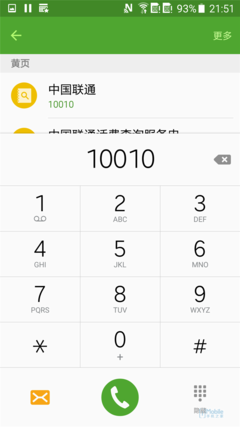 三星Galaxy S6 (13)_副本