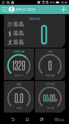 Screenshot_2015-04-27-20-34-07_副本