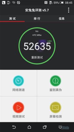 Screenshot_2015-04-28-08-45-17_副本