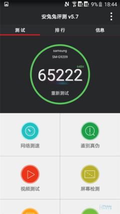 三星Galaxy S6 (4)_副本