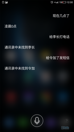 Screenshot_2015-05-30-00-00-34