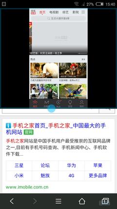 Screenshot_2015-07-22-15-40-56