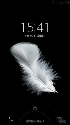 Screenshot_2015-07-22-15-41-13