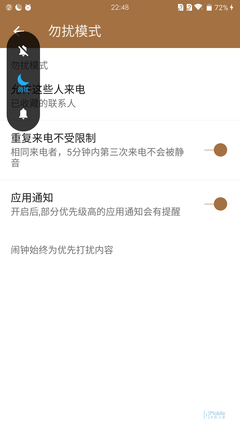 Screenshot_2015-08-16-22-48-35