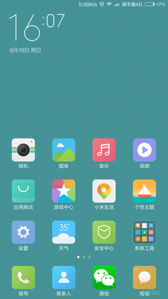 Screenshot_2015-08-16-16-08-00