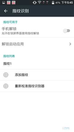 Screenshot_2015-08-26-17-46-00