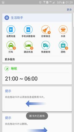 Screenshot_2015-09-05-01-29-39