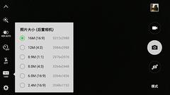 Screenshot_2015-09-05-01-30-01