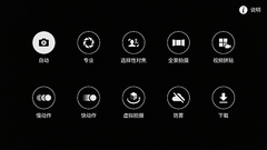 Screenshot_2015-09-05-01-30-05