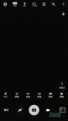 Screenshot_2015-09-12-18-52-00