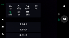 Screenshot_2015-09-15-18-06-11