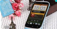 唯丽是图(十): HTC 新渴望V 蒂芙尼蓝