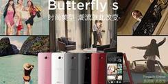 HTC Butterfly s时尚美型手机