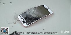 之家汉化:锤子与iPhone6s的暴力火花